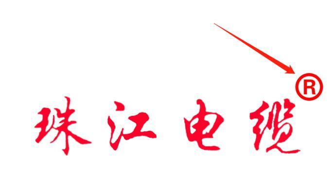 如何识别正宗的【vwin德赢娱乐网|主页德赢ac米兰合作】品牌电线德赢ac米兰合作就看这里!!!